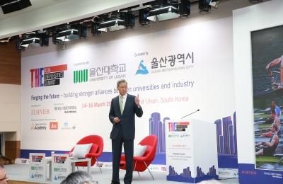 THE Asia Universities Summit 기조강연 영상
