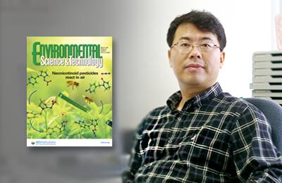 환경 최원용 교수, Environmental Science & Technology 한국인 최초 부편집장 선임