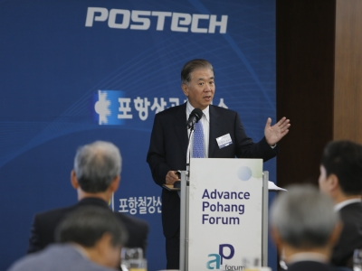 안경수 前 노루페인트 회장, 김도연 총장 초청으로 특별강연