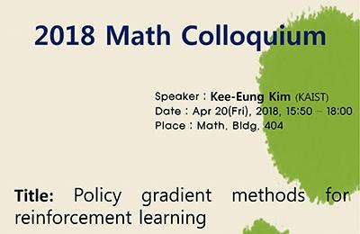 2018 Math Colloquium