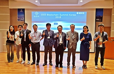 2018 IEEE 블록체인 서밋 코리아(의장 홍원기 교수), 성공리에 개최