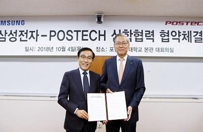 POSTECH, 삼성전자와 산학협력 강화 위한 협약 체결