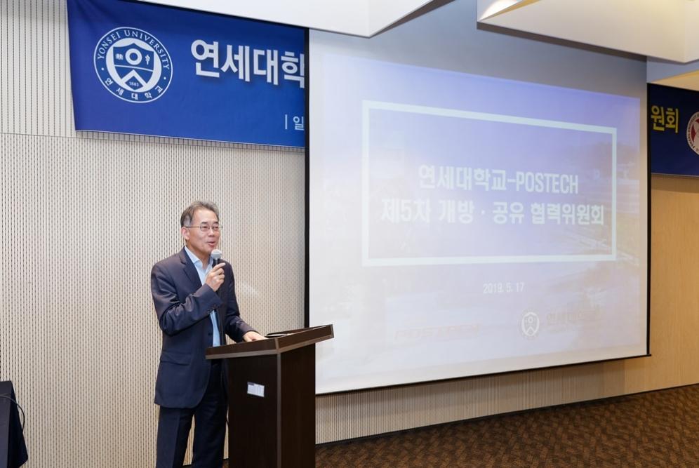 NEO_00405월 17일 연세대-포스텍 협력위원회