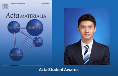 신소재 배재웅 박사, Acta Student Award 수상