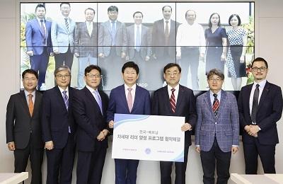 POSTECH-삼성디스플레이, '베트남 차세대 리더' 양성